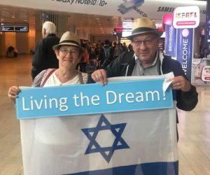 Aliyah pics new olim