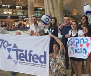 Aliyah pics new olim 3